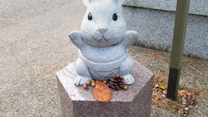 11月 島根旅行2日目