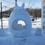 北海道 2月 釧路・川湯温泉・網走の旅 その3