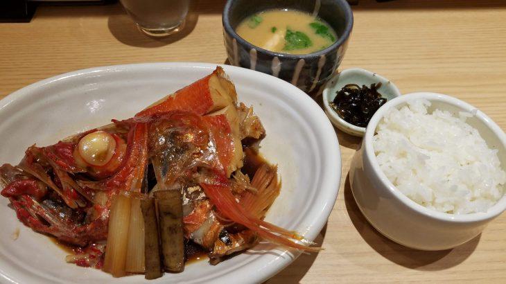 大井町ランチ 魚菜 由良~鼎~ 由良3号店がおいしかったので レビュー/評価