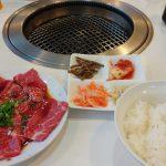 蒲田ランチ 焼肉 弘城のレビュー/評価を食レポ