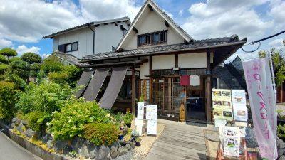 西ノ京周辺のランチ 蕎麦戯 さか本のレビュー、評価