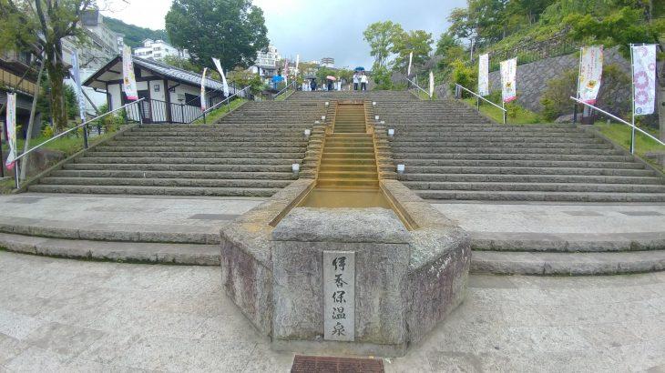 伊香保温泉の観光スポット 石段街を散策