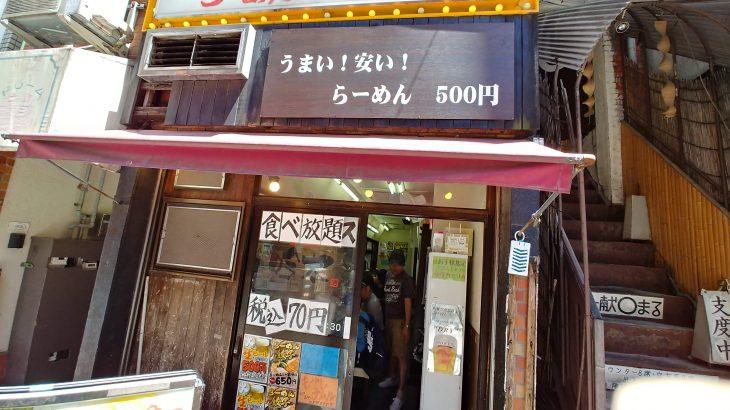 蒲田 家系ラーメン 吟太(ぎんた)のレビュー。500円で格安ながら王道の家系ラーメン。