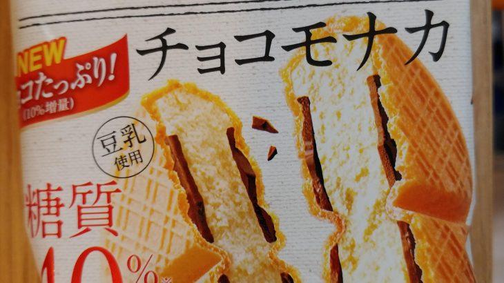 低糖質80kcalのアイスSUNAOのカロリーが1.5倍の120kcalに増えた。江崎グリコさん悲しいです