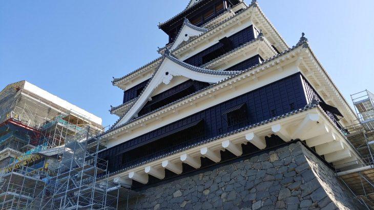 熊本城の復興が進む。特別公開第一段に行ってきました。敷地内の石垣なども修復中。