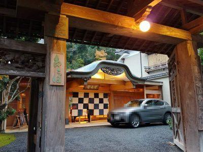 あさば 伊豆・修繕時温泉 の感想 日本最高峰の温泉旅館でした。露天風呂が最高です