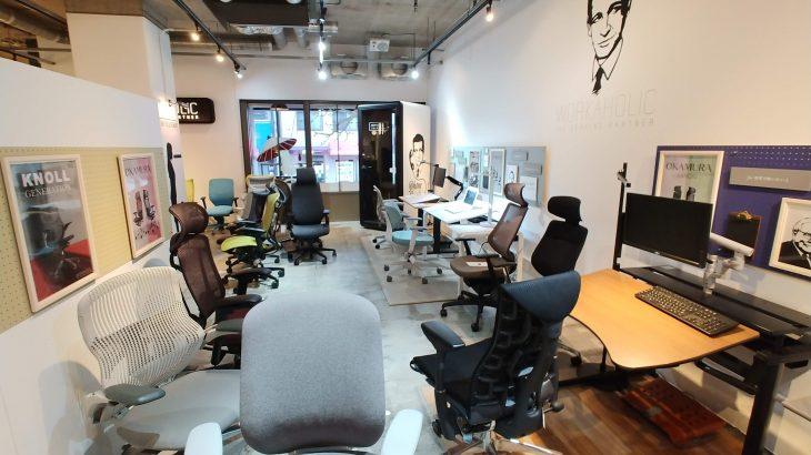 WORKAHOLICでオフィスチェアを購入。東京、関東圏内最大の品ぞろえと優秀なコンシェルジュが案内。テレワークの椅子の改善を図る