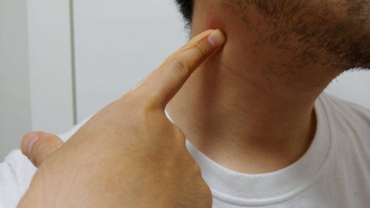 ヒゲ脱毛の痛みを再現。輪ゴムで簡単に痛みを体験できます。これが耐えれるなら大丈夫