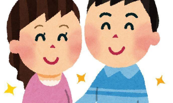 DINKSが仲良しで居続けるために大切だと思う5つのコツ 夫婦家庭円満で幸せに過ごす行動について