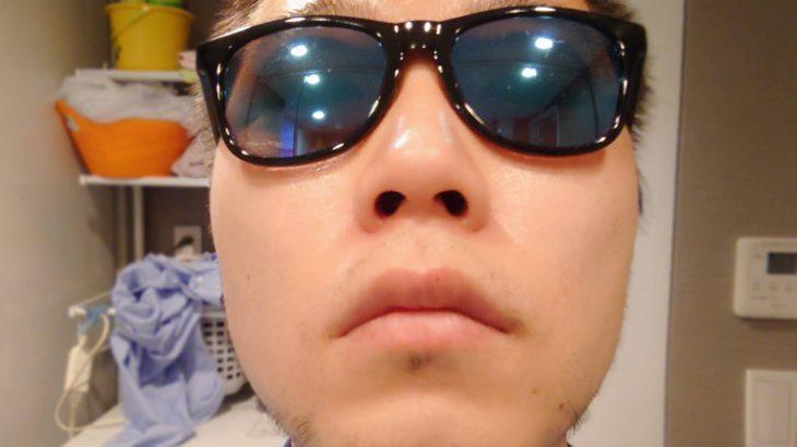 湘南美容外科の品川店でヒゲ脱毛体験10回目 体験レビュー。鼻下のヒゲがかなり減ってきました